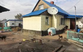 3-комнатный дом, 98 м², 9 сот., Дружбы 11 за 8.5 млн 〒 в Сарани