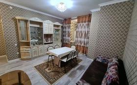 3-комнатная квартира, 110 м², 4/18 этаж посуточно, Кунаева 91 за 25 000 〒 в Шымкенте