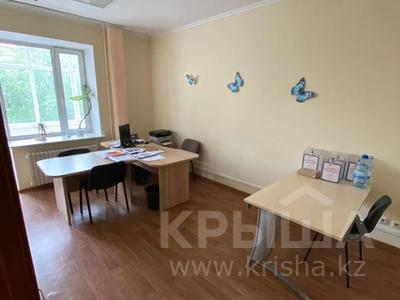 Офис площадью 18 м², проспект Абая 18 — проспект Туран за 60 000 〒 в Нур-Султане (Астана), Сарыарка р-н