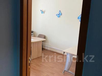 Офис площадью 18 м², проспект Абая 18 — проспект Туран за 60 000 〒 в Нур-Султане (Астана), Сарыарка р-н — фото 6