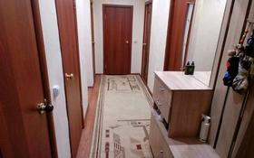 4-комнатная квартира, 70 м², 5/5 этаж, 10-й микрорайон 7 за 15.5 млн 〒 в Аксае