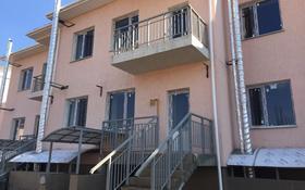 6-комнатный дом поквартально, 207 м², 2 сот., мкр Жайлау 134/64 за 300 000 〒 в Алматы, Наурызбайский р-н
