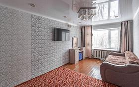 2-комнатная квартира, 43.6 м², 3/4 этаж, Ауэзова за 13.3 млн 〒 в Петропавловске