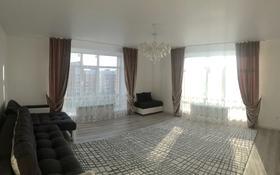 3-комнатная квартира, 102 м², 6/7 этаж помесячно, Юбилейный 22 за 200 000 〒 в Костанае