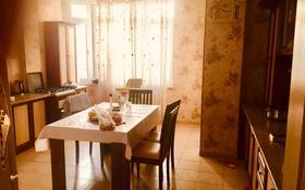4-комнатная квартира, 124 м², 3/5 этаж, проспект Женис за 32 млн 〒 в Нур-Султане (Астана), Сарыарка р-н