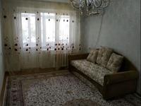 3-комнатная квартира, 120 м², 2/5 этаж помесячно