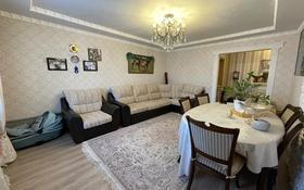 3-комнатная квартира, 74 м², 4/9 этаж, Рыскулбекова 16/1 за 24.8 млн 〒 в Нур-Султане (Астана), Алматы р-н