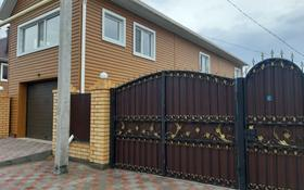 3-комнатный дом, 85 м², 11 сот., Восточный 25 за 25 млн 〒 в Мичуринском