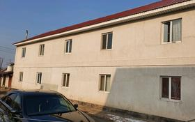 10-комнатный дом, 220 м², 7 сот., мкр Кайрат 7 за 37 млн 〒 в Алматы, Турксибский р-н