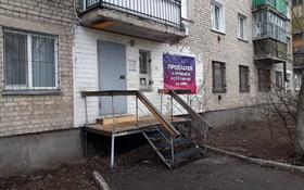 Помещение площадью 33 м², Каттая Кеншинбаева за 7.3 млн 〒 в Петропавловске