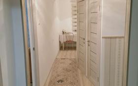 3-комнатная квартира, 60 м², 5/5 этаж помесячно, Авангард-4 за 150 000 〒 в Атырау, Авангард-4