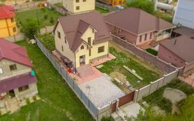 4-комнатный дом, 183.6 м², 8 сот., Карасай батыра за 45 млн 〒 в Туздыбастау (Калинино)