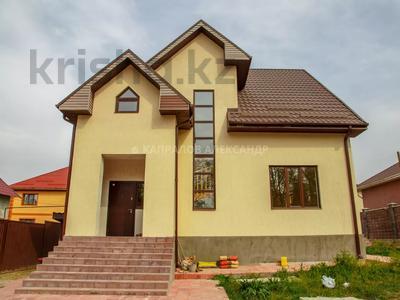 4-комнатный дом, 183.6 м², 8 сот., Карасай батыра за 45 млн 〒 в Туздыбастау (Калинино) — фото 8
