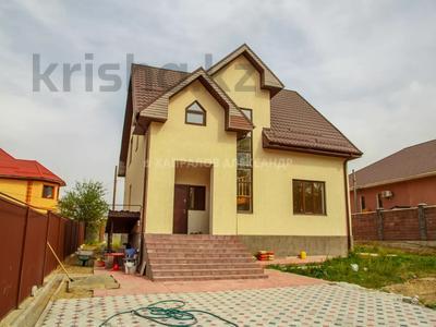 4-комнатный дом, 183.6 м², 8 сот., Карасай батыра за 45 млн 〒 в Туздыбастау (Калинино) — фото 10