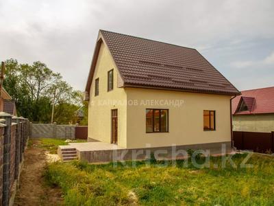 4-комнатный дом, 183.6 м², 8 сот., Карасай батыра за 45 млн 〒 в Туздыбастау (Калинино) — фото 13