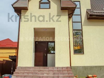 4-комнатный дом, 183.6 м², 8 сот., Карасай батыра за 45 млн 〒 в Туздыбастау (Калинино) — фото 16