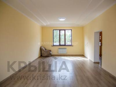4-комнатный дом, 183.6 м², 8 сот., Карасай батыра за 45 млн 〒 в Туздыбастау (Калинино) — фото 31
