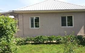 4-комнатный дом, 83 м², 10 сот., Кульджинская 100 за 18.5 млн 〒 в