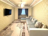2-комнатная квартира, 56 м², 2/5 этаж посуточно, Байтурсынова 4 — Туркестанская за 15 000 〒 в Шымкенте, Аль-Фарабийский р-н