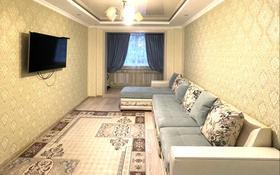 2-комнатная квартира, 56 м², 2/5 этаж посуточно, Байтурсынова 4 — Туркестанская за 12 000 〒 в Шымкенте, Аль-Фарабийский р-н