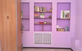 4-комнатный дом, 140 м², 17 сот., Иксанова 101 за 15 млн 〒 в Аксае