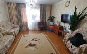 4-комнатная квартира, 77 м², 9/9 этаж, Турксибская 53 за 17 млн 〒 в Семее