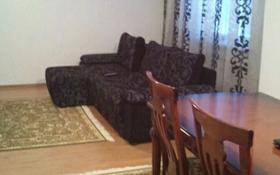 2-комнатная квартира, 70 м², 2/5 этаж, проспект Каныша Сатпаева 21а за 21 млн 〒 в Атырау
