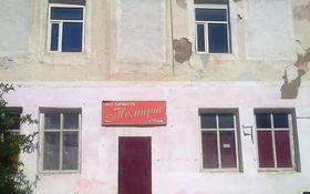 Здание, площадью 1322.4 м², Советской армии 8 — 8 Марта за 25 млн 〒 в Байконуре