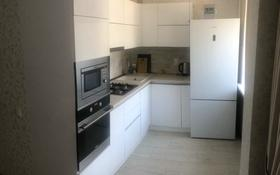 2-комнатная квартира, 48 м², 2/5 этаж помесячно, Баймагамбетова 164 — Тауелсиздик за 140 000 〒 в Костанае