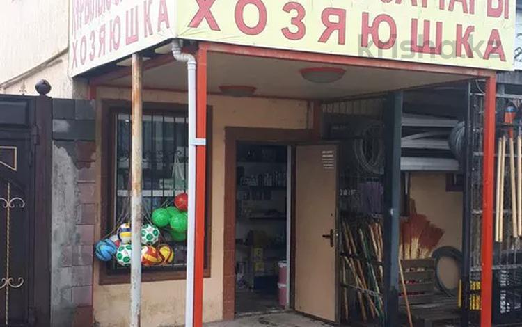 Магазин площадью 200 м², мкр Шанырак-2 85 за 65 млн 〒 в Алматы, Алатауский р-н