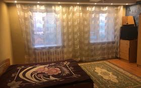 1-комнатная квартира, 30 м², 5/6 этаж посуточно, Акана Серы 90а — Калинина за 5 000 〒 в Кокшетау