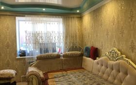 2-комнатная квартира, 57 м², 2/9 этаж, Батыс-2 20 Д за 15.5 млн 〒 в Актобе, мкр. Батыс-2