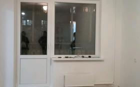 2-комнатная квартира, 43 м², 3/5 этаж, мкр Орбита-2 за 20.5 млн 〒 в Алматы, Бостандыкский р-н