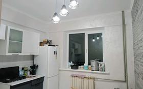 1-комнатная квартира, 36 м², 3/6 этаж, Алматинская 54 за 10.5 млн 〒 в Капчагае