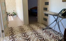 3-комнатный дом, 100 м², 4.5 сот., Цвилинга 17/1 за 17 млн 〒 в Аксае