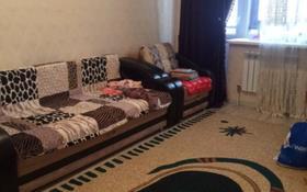1-комнатная квартира, 34 м², 10/10 этаж, Тлендиева 52/2 за 12.3 млн 〒 в Нур-Султане (Астана), Сарыарка р-н