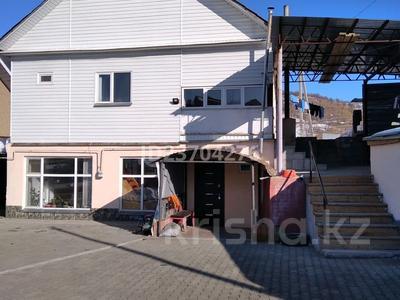 6-комнатный дом, 147.4 м², 6 сот., Мира 14 за 35 млн 〒 в