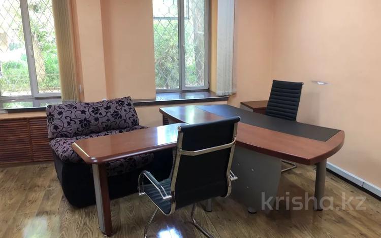 Офис площадью 25 м², Кабанбай батыр 112 — Абылайхана за 900 000 〒 в Алматы