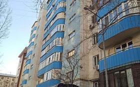 3-комнатная квартира, 100 м², 2/9 этаж, мкр Мамыр-4, Мкр Мамыр-4 — Шаляпина за 40.5 млн 〒 в Алматы, Ауэзовский р-н