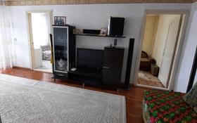 3-комнатная квартира, 41.4 м², 3/4 этаж, Аль-Фараби 97 за 8.9 млн 〒 в Аксае