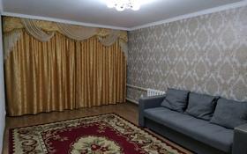 3-комнатная квартира, 77.6 м², 3/4 этаж, Мкр Бахыт 1 за 15 млн 〒 в Акмоле
