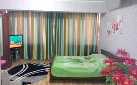 1-комнатная квартира, 46 м², 5/7 этаж посуточно, Мкр. Каратал 19б за 7 000 〒 в Талдыкоргане