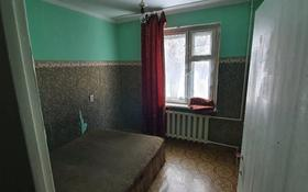 3-комнатная квартира, 65 м², 1/7 этаж помесячно, Степной-2 за 80 000 〒 в Караганде, Казыбек би р-н