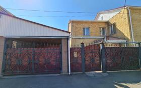 9-комнатный дом, 277 м², 6 сот., Степана Разина за 120 млн 〒 в Караганде, Казыбек би р-н