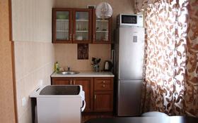 3-комнатная квартира, 70 м², 2/5 этаж посуточно, Академика Сатпаева 40 — Лермонтова за 12 000 〒 в Павлодаре