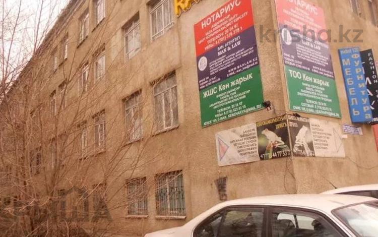 Помещение площадью 1222.3 м², проспект Республики 52а за 2 700 〒 в Нур-Султане (Астане), Сарыарка р-н