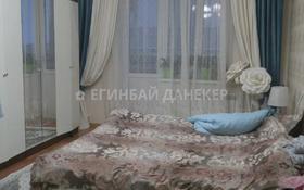3-комнатная квартира, 104 м², 18/19 этаж, К. Азербаева 47 за 31 млн 〒 в Нур-Султане (Астана), Есиль р-н
