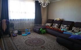 4-комнатный дом, 110 м², 10 сот., Айтыкова 13 за 14 млн 〒 в Талдыкоргане