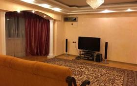 2-комнатная квартира, 95 м², 5/9 этаж, Муканова за 27.5 млн 〒 в Атырау