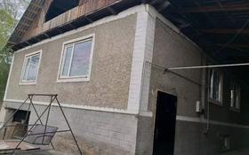 6-комнатный дом, 240 м², 8 сот., Шакена айманова 101 — Желтоксан за 32 млн 〒 в Бесагаш (Дзержинское)